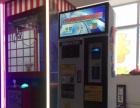 蚌埠儿童投币水果机苹果机夹烟机公仔机游戏机