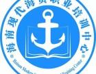 海口经济学院自考本科,本科二学历(较快一年拿证)