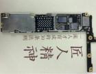 郑州苹果平板ipad维修点查询