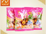 爆款热销 30g卡通奶油味酥饼干 小袋装酥性饼干 儿童最爱零食