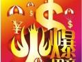 【身泰经络养生连锁机构】加盟官网