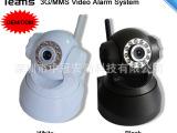 远程监控无线摄像头 家用商铺安全管家 云台350度旋转 3G01
