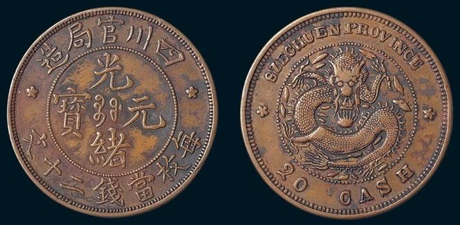 免费拍卖 免费古玩古董银元古币私下交易出手