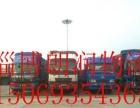 淄博张店良乡物流长短途整车零担包车配货物流