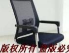 会议桌工位办公椅班台会议桌铁皮柜屏风隔断办公家具