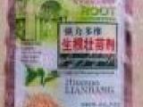 博雅出售-萘乙酸(强力生根粉) 园艺资材/园艺用剂