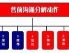 石家庄红日燃气灶售后(全国各中心-维修服务热线是多少?