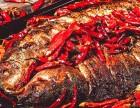 加盟犇鱼特色烤鱼要多少钱?基本投资包括哪些?