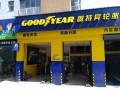上海道路救援流动补胎.电瓶搭电.汽车快修.销售轮胎电瓶