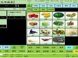 惠州果蔬管理系统信息化管理系统连锁管理