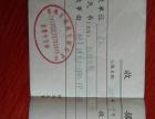 映美FP312发票打印机