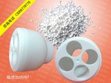 PBT灯头料 阻燃加纤20% 抗紫外光 本色白色 新料改性防火抗