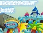 充气城堡 蹦蹦床 滑梯 水池 水滑梯 沙滩玩具 碰碰车