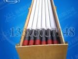 新辉膜专业定做2.8米ABS材质阳极管 阴极电泳漆阳极管