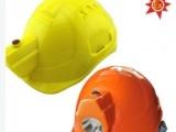 海洋王一体式防爆头灯,带安全帽照明灯,充电安全帽灯