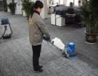 嘉定区徐汇保洁清洗公司 开荒保洁 商务楼地毯清洗 沙发清洗