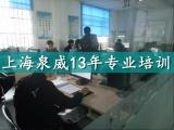 松江佘山学数控车床编程操作上海泉威8个校区就近学习