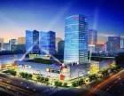 共享办公室出租 杨浦区商务中心 联合办公空间 众创空间