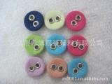 【现货供应】汽眼包布扣,包钮扣,2眼布包纽/扣子,10个起售。