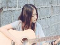 福莱哆黄山歙县店爱乐琴行暑期吉他班火热报名中