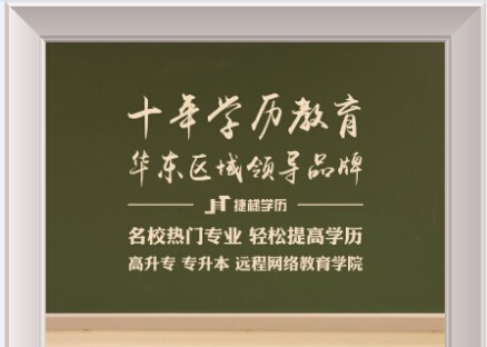 江苏省大专升本科有哪些好点的学校 常熟专升本都有哪些专业