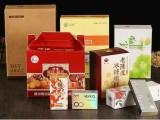 荣成本地包装纸箱厂优惠承接海鲜礼品盒 礼品箱等
