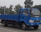 北京裝修渣土清運 建筑垃圾運輸 社區生活垃圾清理