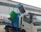 东风多利卡3-10方自装卸式垃圾车