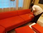 专业布艺沙发清洗杀菌除螨消毒皮沙发清洗保养打蜡去污垢茶渍咖啡