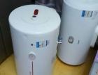 海尔40升九成新和万和40升九成新热水器