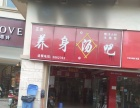 兴宁东沟岭商业街卖场生意转让