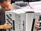 北京进口手风琴专卖店 20年实体店现货销售