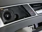 温州奥迪A6L汽车音响改装 德国海螺喇叭