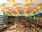 高新区水果店整体转让