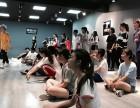 广州零基础舞蹈教师进修班,终身免费复训,包分配