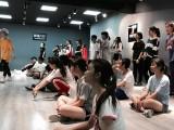 廣州零基礎舞蹈教師進修班,終身免費復訓,包分配