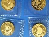 沈阳哪里回收钱币 沈阳哪里回收纪念币 沈阳哪里回收银币