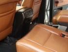 丰田红杉2010款 红杉 5.7 自动 白金版(进口) 一手车,