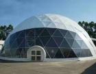 沈阳球形篷房 出租出售