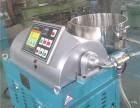 绿源牌lyf2-150最新卧螺式滤油机