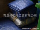 批发定做PE、PP防水防晒塑料篷布