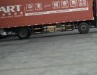 东莞市高埗镇货运托运物流有限公司