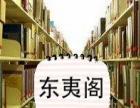 求赠各种闲置图书