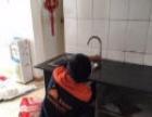厦门专业房屋维修,空调清洗,热水器清洗
