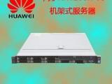 成都华为服务器总代理 华为RH1288H V5服务器新品上市