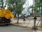 金华清理化粪池、市政管道清淤清洗