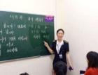 山木培训26周年校庆开始啦全年较低价,韩语报一送三