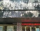 出租雁峰蒸阳南路商业街卖场