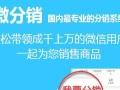 2016建站+优化推广**《赢商网络》