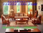 北京专业沙发维修翻新护理,全城快速上门